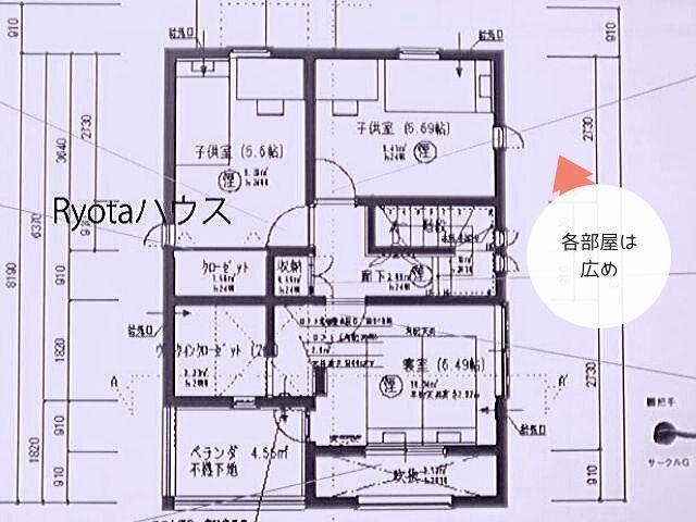 マイホーム30坪の2階の部屋